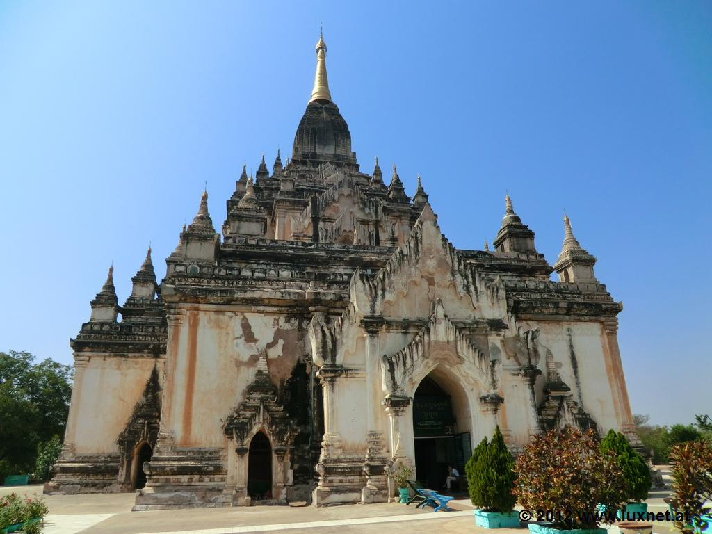 Gawdawpalin Temple (Bagan)